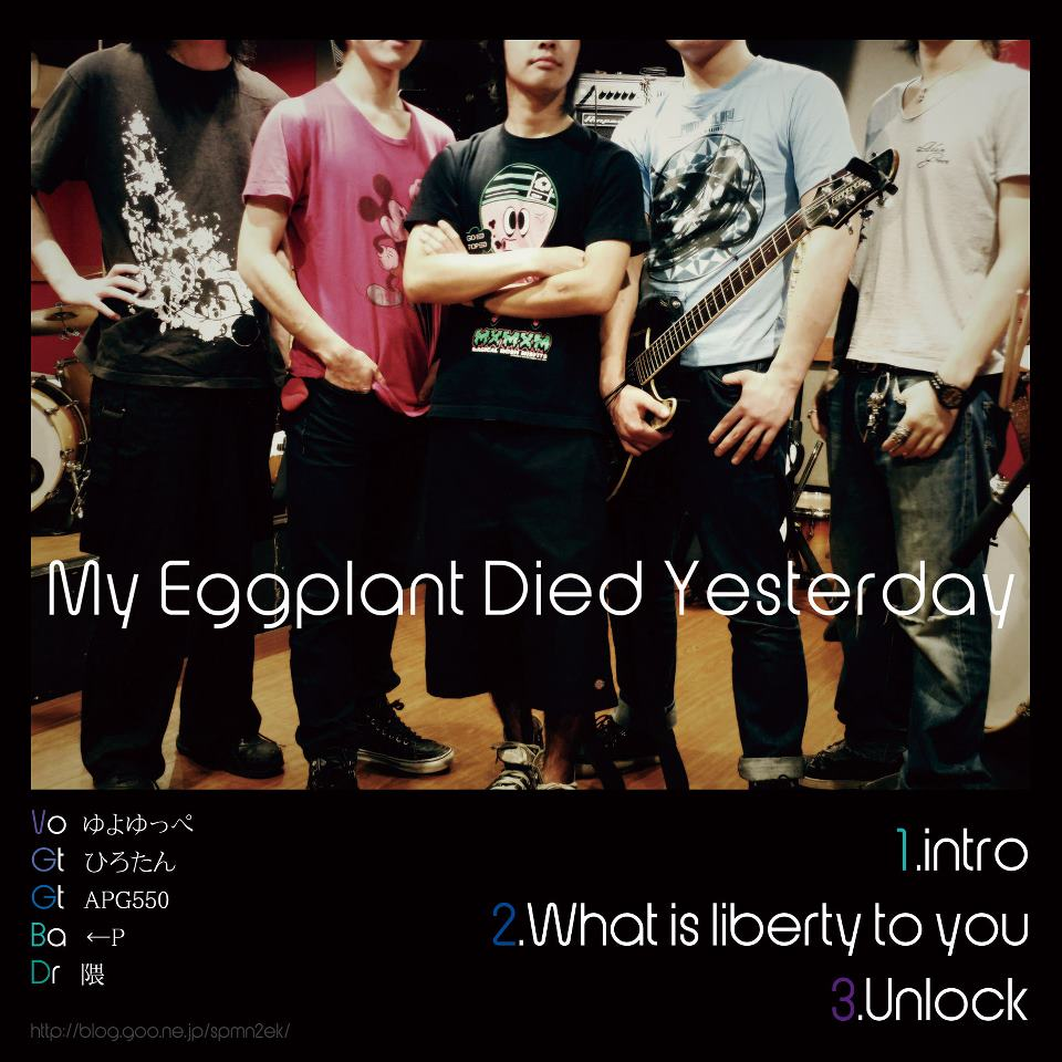 My_eggplant_died_yesterday