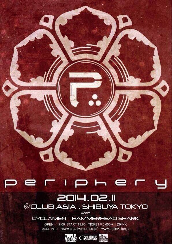 2013_periphery