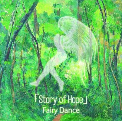 Story_of_hope_fairy_dance