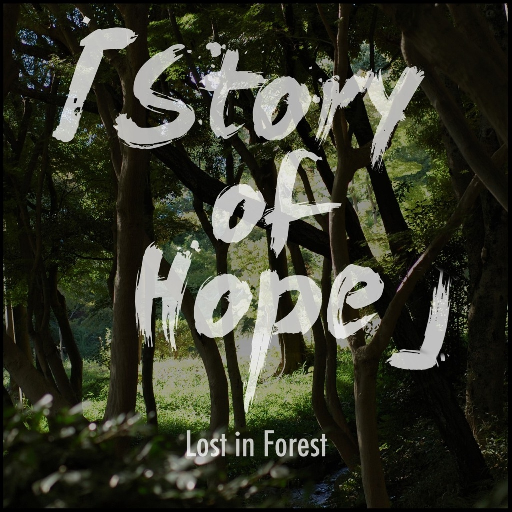 Story_of_hope_lost_in_forest
