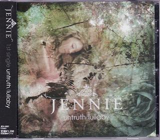 Jennie_untruth